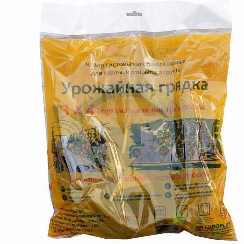 Комплект капельного полива Урожай 50кв