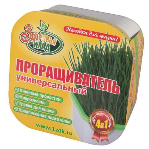 Универсальный проращиватель  Предназначен для проращивания пищевых проростков, выращивания микрозелени, зеленой травки для домашних питомцев, а также для предпосевной подготовки.