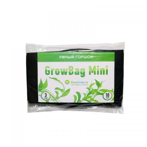 Grow Bag Mini 3 л, 1 шт Grow Bag Mini предназначен для выведения рассады и выращивания некрупных растений. Изготовлен из геотекстиля, который имеет пористую структуру и пропускает воздух и воду. Создает оптимальную среду для развития корневой системы и растения в целом.