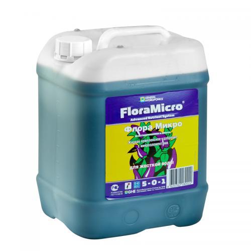FloraMicro HW GHE 10 L (для жесткой воды), (t°C) Flora Micro — основа серии удобрений Flora Series™, обеспечивает растение первичными и вторичными питательными элементами в  хелатной форме и полным комплексом микроэлементов. Стабилизирует pH посредством органических буферов. Для жесткой воды (солесодержание воды более 60 мг/л)