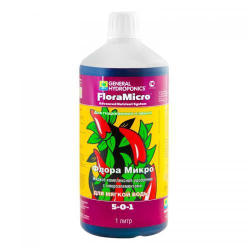 FloraMicro SW GHE 1 L (для мягкой воды), (t°C) Flora Micro — основа серии удобрений Flora Series™, обеспечивает растение первичными и вторичными питательными элементами в хелатной форме и полным комплексом микроэлементов. Стабилизирует pH посредством органических буферов. Для мягкой воды (солесодержание воды менее 60 мг/л).