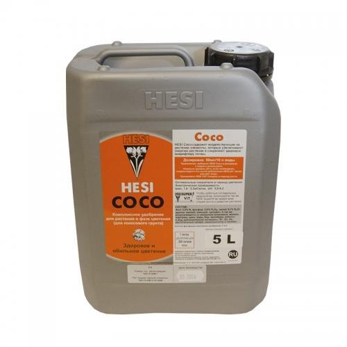 HESI Coco 5 L Hesi Coco – удобрение для цветения на кокосовых субстратах. Как и все удобрения HESI, Hesi Coco стабилизирован благодаря сложносвязанным соединениям и свободен от лишних веществ. Это не двухкомпонентный вариант питания - оба компонента уже в одной бутылке. Hesi Coco содержит оба вида азота – минеральный и органический. Комплекс богат микроэлементами, витаминами и другими необходимыми компонентами готовыми к употреблению. Таким образом достигаются идеальный баланс в системе и быстрое развитие здоровой микрофлоры. Возможно, что параметр электрической проводимости в Hesi Coco несколько меньше, чем в других удобрениях для кокоса по причине того, что не добавляются соли, так как это может только поднять уровень электропроводимости, что сведёт на нет уровень питательности раствора (появляется балласт). Поэтому рекомендуемую пропорцию в 50мл на 10литров раствора не стоит превышать.